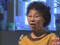 1945-日本开拓民遣返大纪实第5集:战争与人生的背影