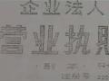 """一个女人的8处""""黄昏恋"""""""