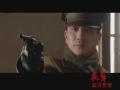 《夜隼》谍战版预告片