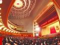 人民大会堂不能不说的秘密:周恩来与音乐舞蹈史诗《东方红》