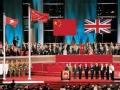 1997香港回归:香港政权交接仪式背后的较量
