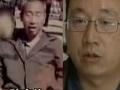 《传奇故事》纪录片 兄弟之间的谎言