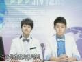 《向上吧!少年-成长秀片花》20120805 JTV新闻60分钟精彩早知道