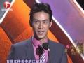 《2012安徽卫视七夕晚会》片花 陈楚河获亚洲偶像最具潜力演员
