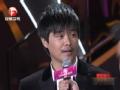《2012安徽卫视七夕晚会》片花 陈思成现场遭黄渤朱丹逼婚