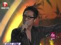 《2012安徽卫视七夕晚会》片花 马景涛献唱《刀剑如梦》