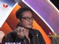 《2012安徽卫视七夕晚会》片花 周海媚献唱《爱江山更爱美人》
