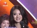 《2012安徽卫视七夕晚会》片花 安以轩获明星微博人气艺人称号