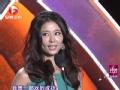 《2012安徽卫视七夕晚会》片花 林心如获偶像明星制作人