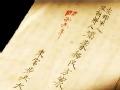 """《满蒙开拓团》之耻辱的""""关东州""""第1集"""