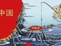 铁证如山:钓鱼岛是中国的