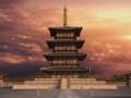《光阴》20120418 法门寺 灵迹