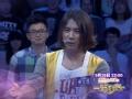 """《一站到底》20120928预告片 """"花样男子""""辣手摧花"""