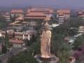 《光阴》20120516 千年菩提路 佛光山