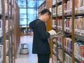 首都图书馆新馆探秘——读书的智慧