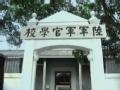 《光阴》20120820 黄埔军校—黄埔一期