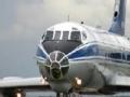 俄罗斯客机坠毁谜团