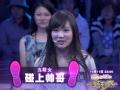 《一站到底》预告片 20121011当萌女遇见帅哥