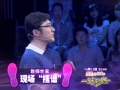 """《一站到底》预告片 20121012教师世家现场""""摆谱"""""""