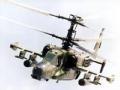 空中坦克武装直升机
