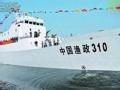 我们的黄岩岛:走进中国海监与渔政船