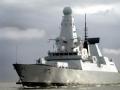 战云波斯湾:英国军舰驶向伊朗 意欲何为