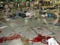 孟买恐怖袭击事件