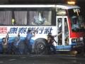 香港游客菲律宾遭劫持事件