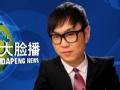 朝鲜夫人荧幕消失40天 主播节目爆料雪藏内幕