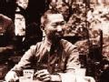 """蒋介石和他的高官们:""""虎将""""薛岳(上)"""