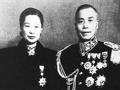 蒋介石和他的高官们:李宗仁(下)