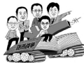 解放城市接管 陈毅大上海打响金融战