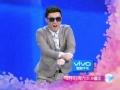 《非诚勿扰片花》20121201 预告 男嘉宾们施展各路才艺