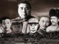 西北军密档第3集:分崩离析