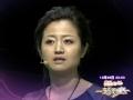《一站到底》预告片 20121228 史上最自信的挑战宣言