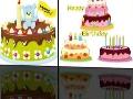 北京寻五项 生日的快乐