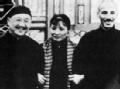 蒋介石和他的高官们 孔祥熙(上)