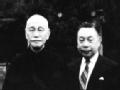 蒋氏父子在台湾的岁月第3集