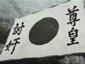 """日本""""二·二六""""政变(上)"""