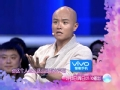 《非诚勿扰片花》20130203 预告 女神骆琦终牵手