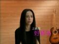 《我是歌手》片花 第三期黄绮珊宣传片