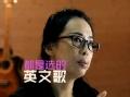 《我是歌手》片花 第三期对战片黄绮珊vs尚雯婕