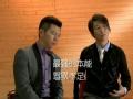 《我是歌手》片花 第三期赛后羽泉采访