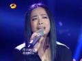《我是歌手》片花 黄绮珊改走温情路线 献唱《牵手》感动全场
