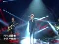 《我是歌手》片花 陈明朋克造型惊艳全场 摇滚唱法演绎《日不落》