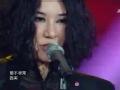 《我是歌手》片花 尚雯婕献唱萧敬腾经典 高亢嗓音挑战《王妃》
