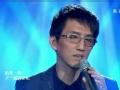 《我是歌手》片花 林志炫大打冒险牌 挑战周董《烟花易冷》