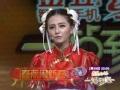 """《一站到底》20120228预告 """"街霸""""春丽闹新春"""