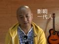《我是歌手》片花 周晓欧第七期网络版