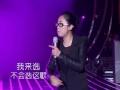 《我是歌手》片花 第八期黄绮珊赛前宣传片